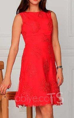 Kırmızı Kısa Dantel Abiye Elbise