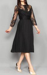 Siyah Tül Detay Midi Abiye Elbise