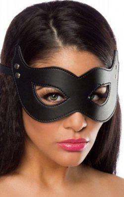 Siyah Deri Maske