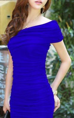Japon Style Mavi Elbise