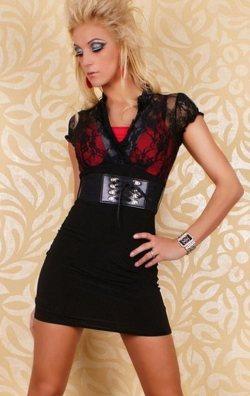 Dantelli Süper Mini Elbise