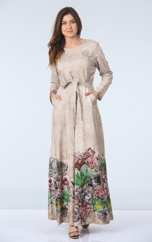 Bej Cepli Uzun Kollu Abiye Elbise