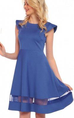 Kloş Etekli Mavi Kıyafet