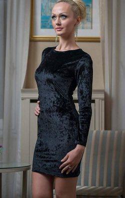 Kapalı Yaka Uzun Kol Kadife Mini Elbise