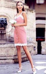 Güpürlü Pembe Mini Abiye Elbise